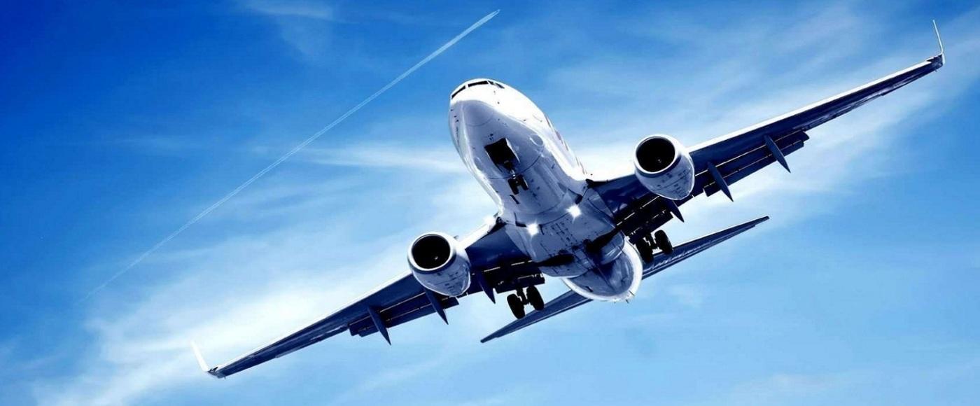 Aviation Business Intelligence